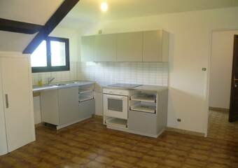 Renting Apartment 2 rooms 37m² Saint-Ismier (38330) - photo