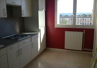 Location Appartement 2 pièces 50m² Corbas (69960) - Photo 1