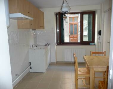 Renting Apartment 2 rooms 20m² Le Bourg-d'Oisans (38520) - photo