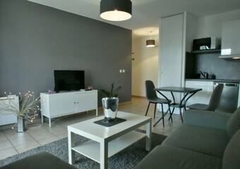 Vente Appartement 2 pièces Annemasse (74100) - photo
