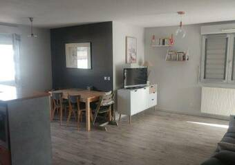 Vente Appartement 3 pièces 69m² Saint-Alban-Leysse (73230) - Photo 1