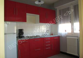 Location Appartement 1 pièce 29m² Brive-la-Gaillarde (19100) - photo