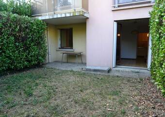 Vente Appartement 2 pièces 39m² Eybens (38320) - photo