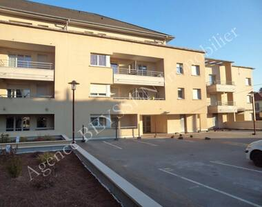Vente Appartement 2 pièces 47m² Brive-la-Gaillarde (19100) - photo