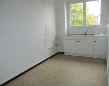Location Appartement 3 pièces 62m² Brive-la-Gaillarde (19100) - photo