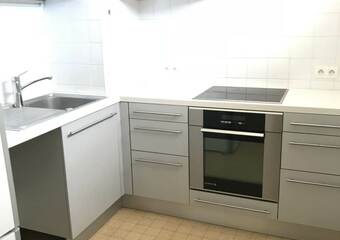 Sale Apartment 2 rooms Grenoble (38000) - photo