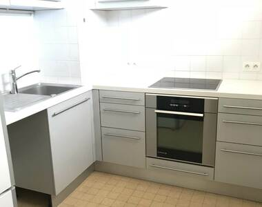 Vente Appartement 2 pièces Grenoble (38000) - photo