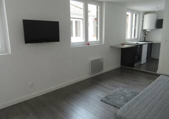 Location Appartement 1 pièce 26m² Saint-Étienne (42000) - photo