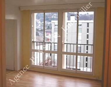 Location Appartement 3 pièces 57m² Brive-la-Gaillarde (19100) - photo