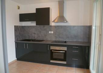 Location Appartement 2 pièces 48m² Saint-Martin-d'Hères (38400) - Photo 1
