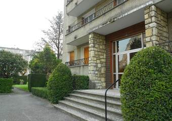Renting Apartment 3 rooms 56m² Saint-Égrève (38120) - Photo 1