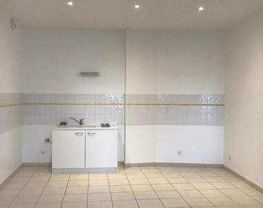 Vente Appartement 2 pièces 45m² Vienne (38200) - photo