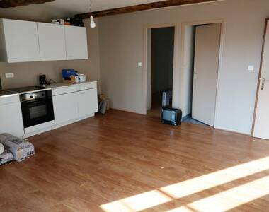 Sale House 2 rooms 36m² Legé (44650) - photo