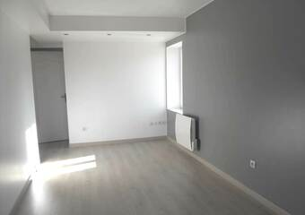 Vente Appartement 3 pièces 57m² Montferrat (38620) - photo