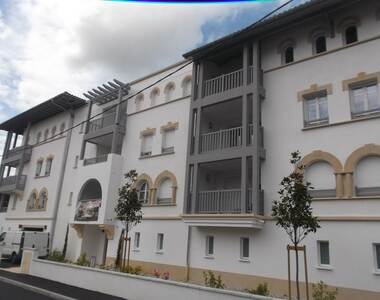 Location Appartement 2 pièces 40m² Anglet (64600) - photo