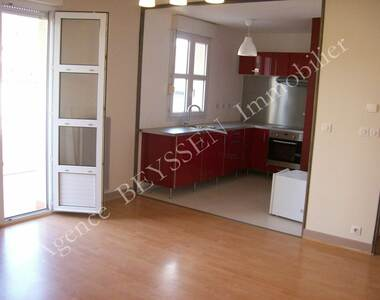 Location Appartement 2 pièces 42m² Brive-la-Gaillarde (19100) - photo