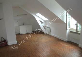 Location Appartement 2 pièces 53m² Brive-la-Gaillarde (19100) - Photo 1