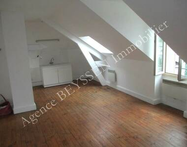 Location Appartement 2 pièces 53m² Brive-la-Gaillarde (19100) - photo
