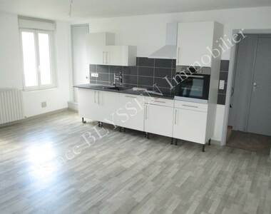 Location Appartement 3 pièces 56m² Brive-la-Gaillarde (19100) - photo