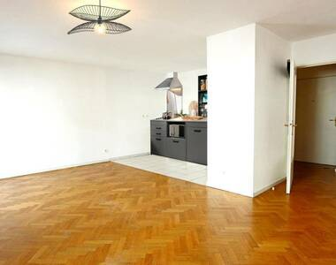 Vente Appartement 2 pièces 48m² Lyon 08 (69008) - photo