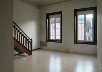 Vente Appartement 2 pièces 73m² Rives (38140) - Photo 1