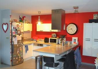 Vente Appartement 3 pièces 61m² Lentilly (69210) - Photo 1