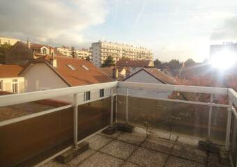 Location Appartement 2 pièces 63m² Grenoble (38000) - photo