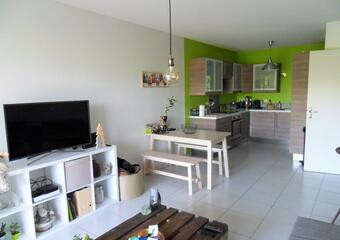 Vente Appartement 2 pièces 48m² Saint-Ismier (38330) - Photo 1