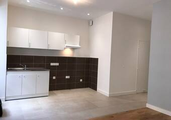 Location Appartement 2 pièces 41m² Grenoble (38000) - Photo 1