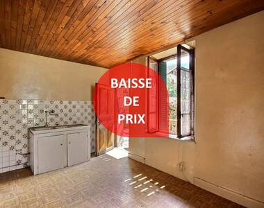 Sale House 3 rooms 44m² MACOT LA PLAGNE - photo
