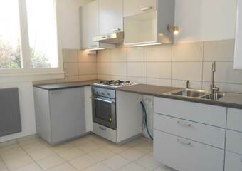 Location Appartement 4 pièces 72m² Fontaine (38600) - photo