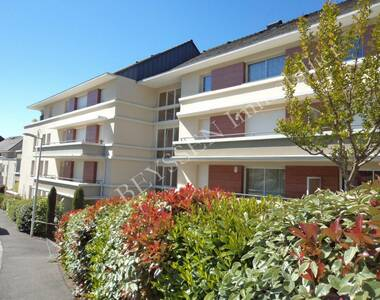 Vente Appartement 2 pièces 46m² Brive-la-Gaillarde (19100) - photo