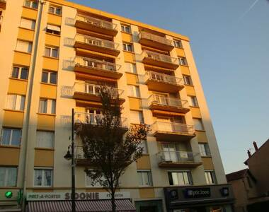 Location Appartement 3 pièces 75m² Saint-Priest (69800) - photo