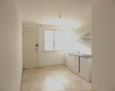 Vente Appartement 1 pièce 18m² Grenoble (38100) - photo