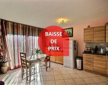 Vente Appartement 2 pièces 43m² Bourg-Saint-Maurice (73700) - photo