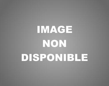 Vente Appartement 1 pièce 30m² Saint-Just-Saint-Rambert (42170) - photo