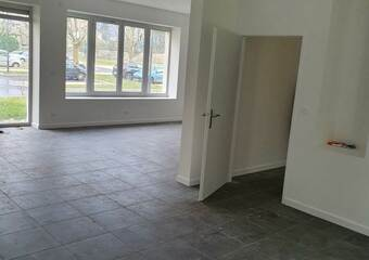 Vente Appartement 6 pièces 116m² Saint-Égrève (38120) - photo