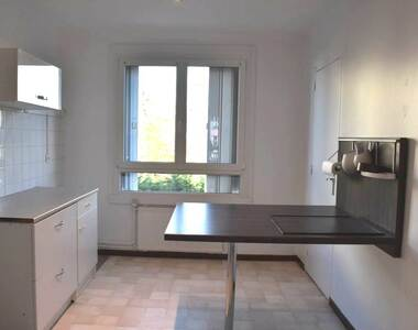 Vente Appartement 4 pièces 73m² Limas (69400) - photo
