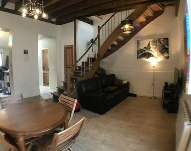 Vente Maison 3 pièces 69m² Saint-Fons (69190) - photo