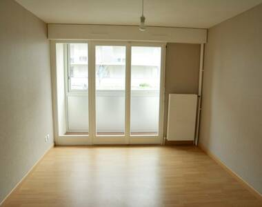 Vente Appartement 1 pièce 35m² Annemasse (74100) - photo