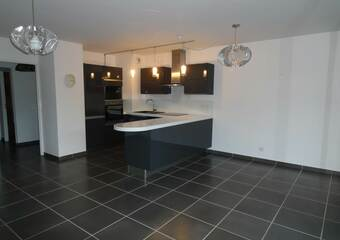 Renting Apartment 4 rooms 80m² Grenoble (38000) - Photo 1