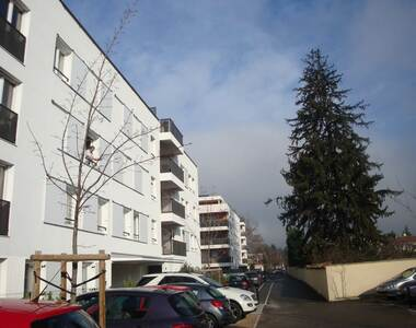 Location Appartement 3 pièces 71m² Saint-Priest (69800) - photo