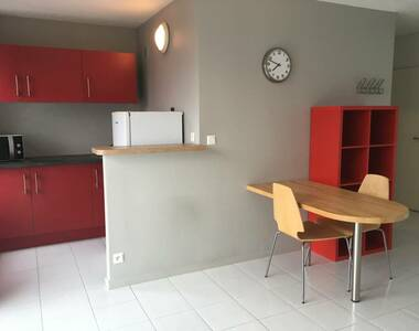 Location Appartement 1 pièce 29m² Saint-Étienne (42100) - photo