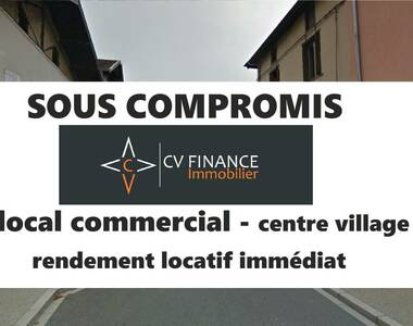 Vente Local commercial Saint-Étienne-de-Saint-Geoirs (38590) - photo