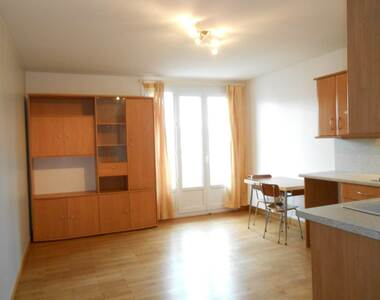 Location Appartement 1 pièce 32m² Grenoble (38000) - photo