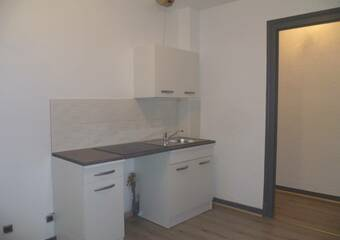 Renting Apartment 2 rooms 27m² Voiron (38500) - Photo 1