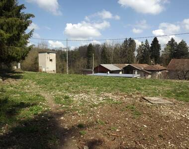 Vente Terrain 800m² Le Pin (38730) - photo