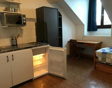 Location Appartement 1 pièce 11m² Grenoble (38000) - photo