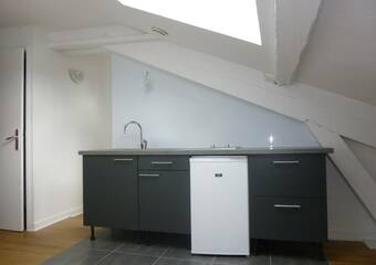 Renting Apartment 2 rooms Grenoble (38000) - Photo 1