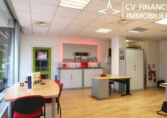 Vente Local commercial 2 pièces 67m² Voiron (38500) - photo